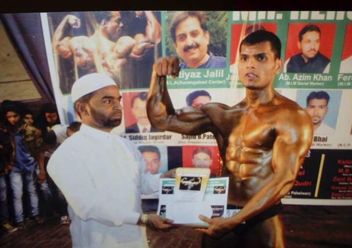 Gold Fitness Gym_image3